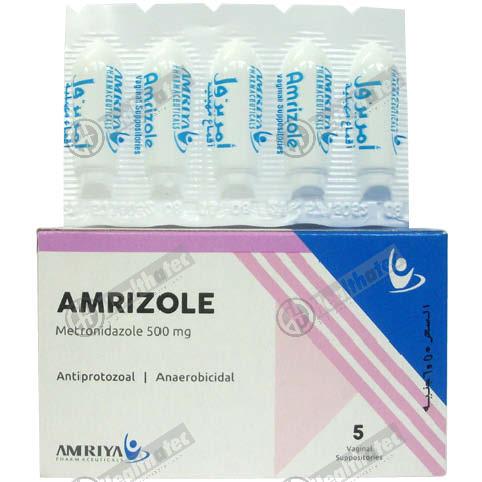 amrizole 500mg 5s 1st. vag. supp(eg)